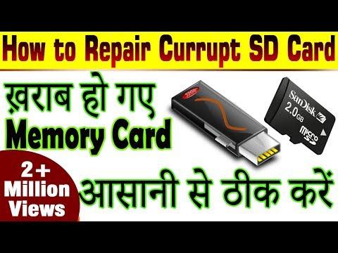 How to repair corrupted memory card || Pen Drive || HINDI | Urdu 2017