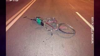 Під колеса мікроавтобуса потрапив 60-річний велосипедист, він не вижив