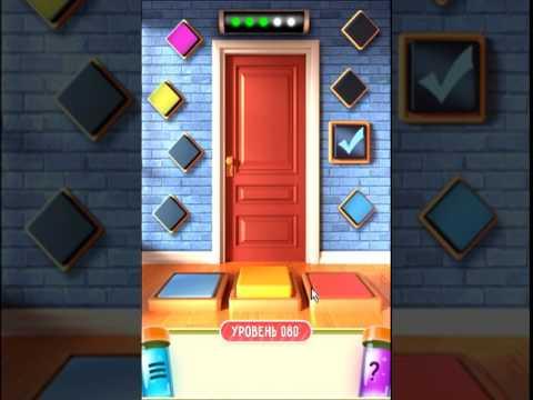 100 Doors Puzzle Box Level 80  Walkthrough