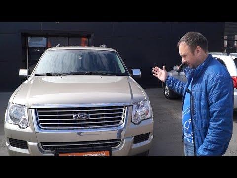 Ford Explorer. 4.0 V6 Заверните два!)