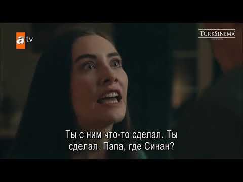 Никто не знает 17 серия русские субтитры