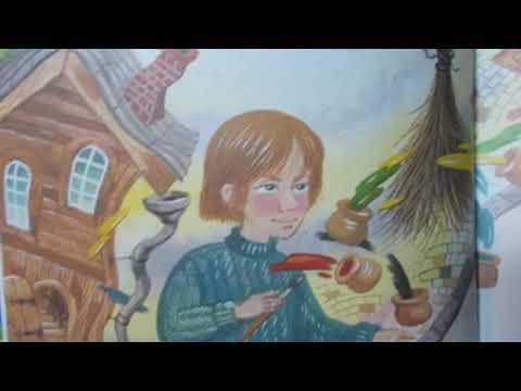 Волшебные краски пермяк мультфильм смотреть онлайн