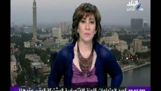 رفعت السعيد : «السيسي» وقف في الأمم المتحدة أمام القوى المتآمرة .. فيديو