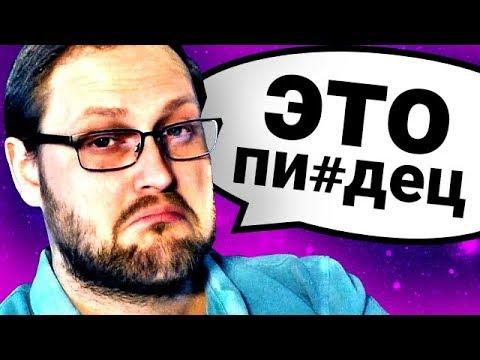 Топ10 Фразочек КУПЛИНОВА!
