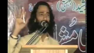Uth shah hussaina wekh le asi badly baithy bhais اٹھ شاہ حسینا ویکھ لے اسی بدلی بیٹھے بھیس