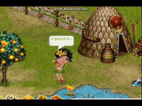 в в как игре попасть тропиканию аватария
