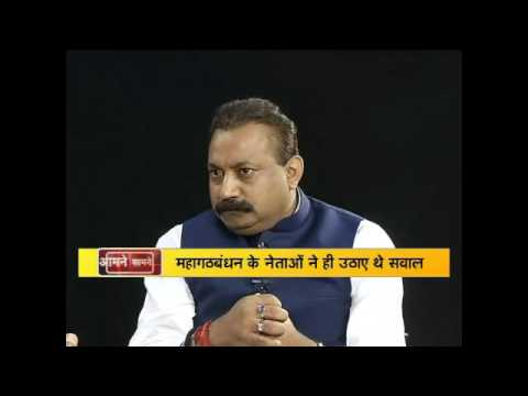 Meet education minister Ashok Choudhary on Aamne Saamne