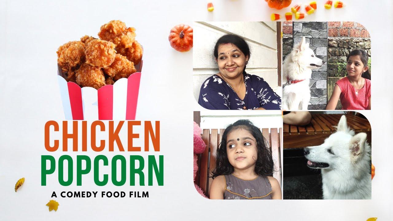 ചിക്കൻ പോപ്പ്കോൺ | a Comedy Food Film | Chicken Popcorn | നിക്കീസ് കിച്ചൺ സ്റ്റോറീസ് | Devu & Diya