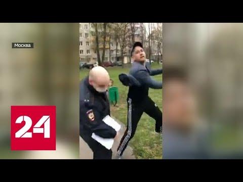 Мигранта, напавшего на столичного полицейского, арестовали со второй попытки - Россия 24