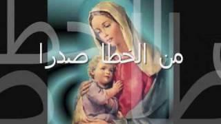 فيروز  -  يا مريم البكر فقتي. MP3