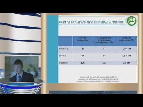 Кызласов П С - Сексуальная реабилитация пациентов после радикальной простатэктомии