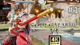 SOUL CALIBUR 6 - Story Mode Gameplay Walkthrough Part 1 (Soul Chronicle) 4K