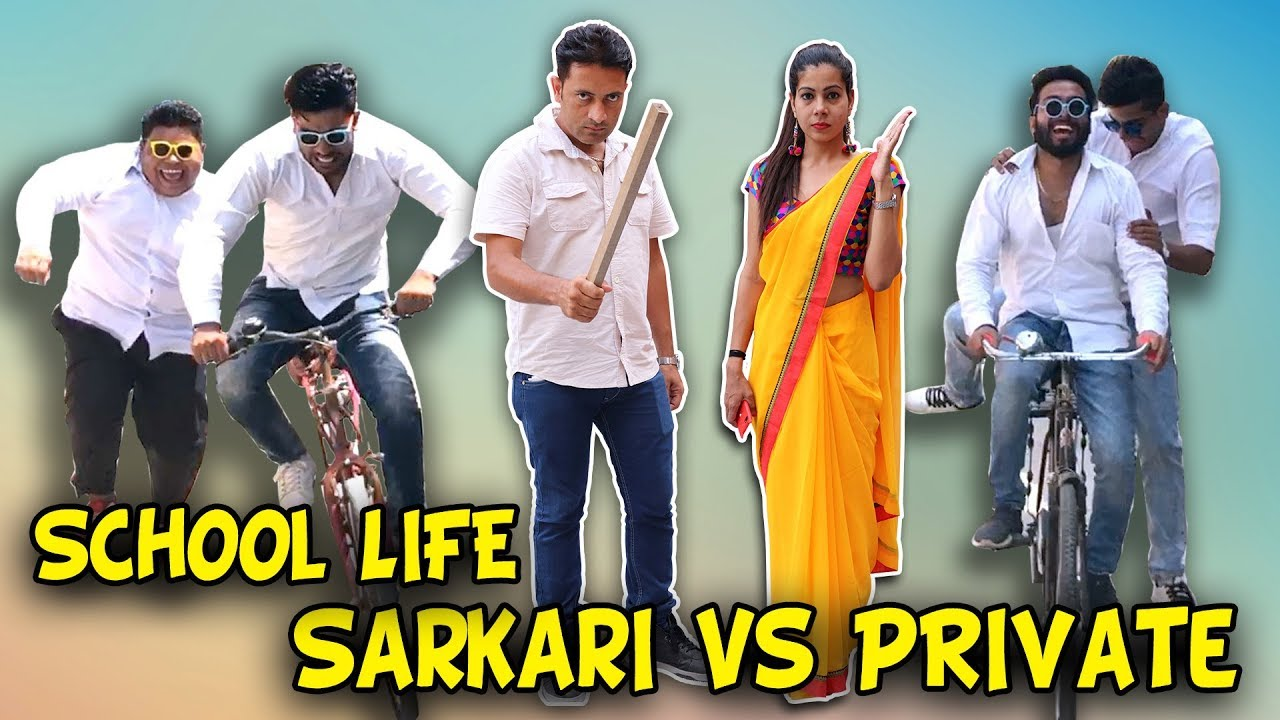 SCHOOL LIFE - PRIVATE VS SARKARI | BakLol Video |