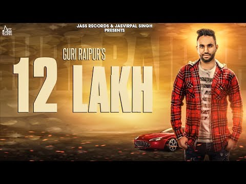 12 Lakh  | (Full HD) | Guri Raipur |  New Punjabi Songs 2018 | Latest Punjabi Song 2018