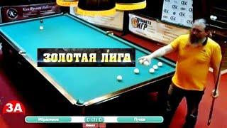Антон Пуков – триумфатор сеньорского турнира в Новосибирске!