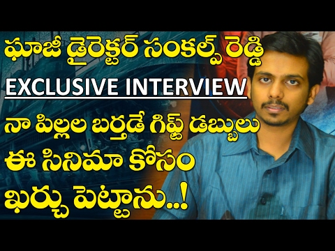 Ghazi Director Sankalp Reddy EXCLUSIVE INTERVIEW | Rana | Taapse | Celebrities Interviews