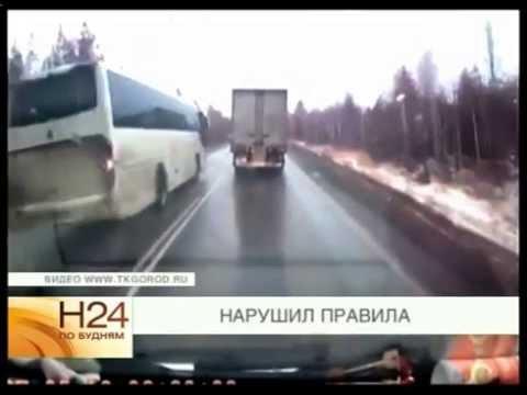 Водитель междугороднего автобуса подверг риску десятки пассажиров.