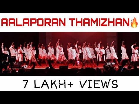Mersal | Aalaporan Thamizhan Live Performance | Vijay | AR Rahman | 21 Dance Studio