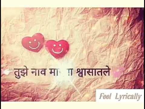 WhatsApp Status Lyrical Video - Tola Tola || Lyrics || Marathi || Feel Lyrically