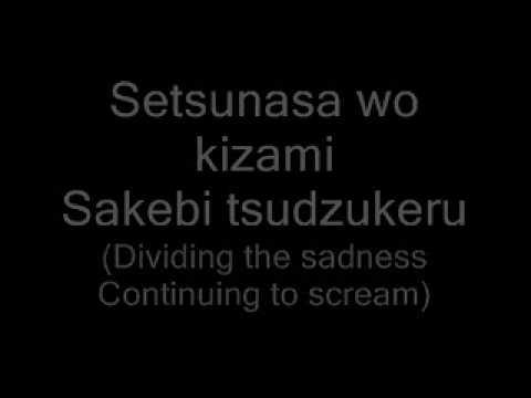 Everlasting [romaji and translation] - Galneryus