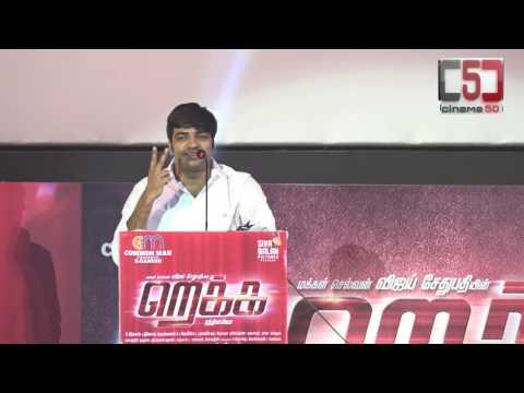 Rekka   Sathish Ask to Bhairava Vijay Movie editor Praveen about scene edit  