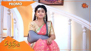 Chithi 2 - Promo | 27 March 2021 | Sun TV Serial | Tamil Serial