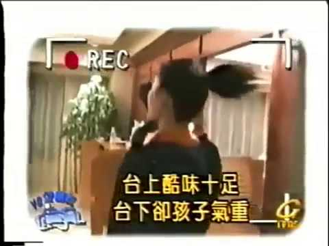 王菲 Faye Wong 幕後片段 ( 1998年 )