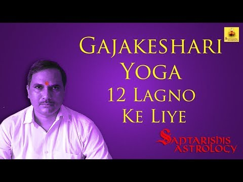 Results of Gajakeshari Yoga for Each Lagna/Ascendant  [Hindi]