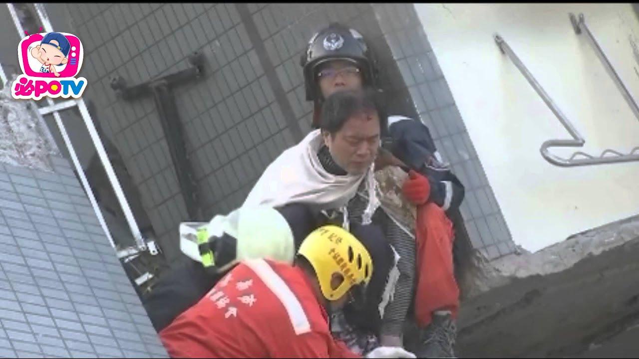 0206地震 臺南災區陸續救出受困民眾 - YouTube