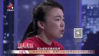 《金牌调解》尖锐的婆媳关系是不是导火线20170711[高清版]