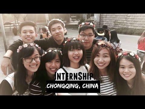 Chongqing Overseas Internship 2016