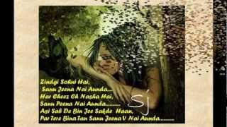 ♥★ Sanu Ik Pal Chain Na Aave Sajna Tere Bina ♥★ Kailash Kher ♥ Yaadan 3