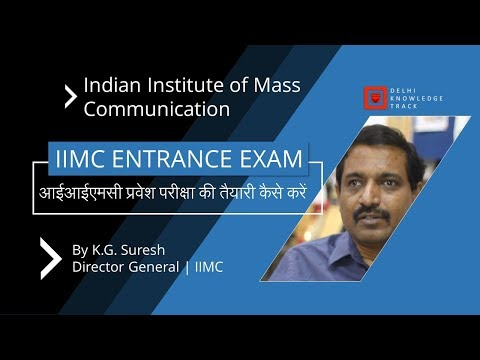 Countdown IIMC Entrance Exam | By K.G. Suresh | Director General | IIMC
