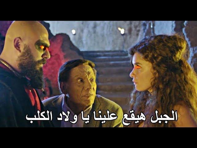 كوميديا-عادل-إمام-لما-شاف-العفريت-بيتخانقوا-مع-بعض-الجبل-هيقع-علينا-يا-ولاد-الكلب