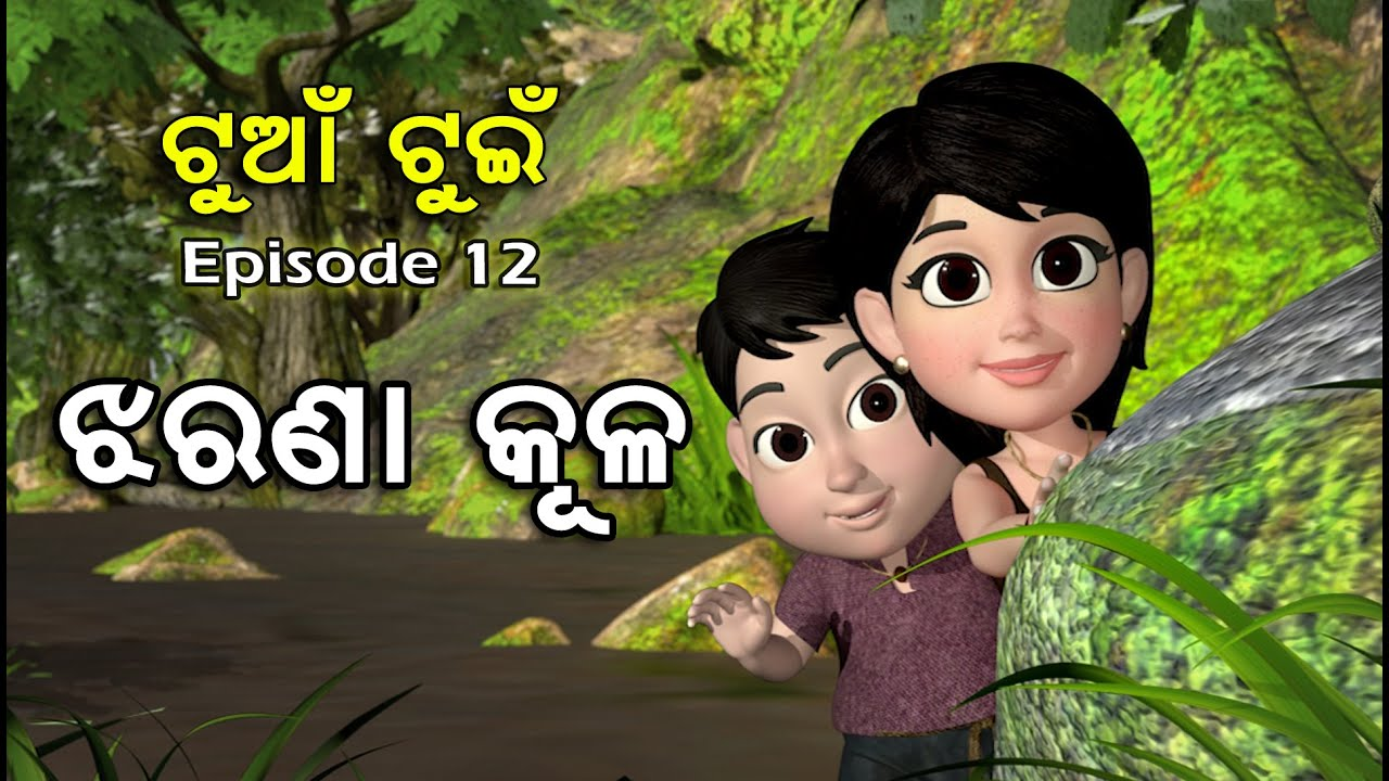 Download Tuan Tuin Story    Part 12    Jharana Kula