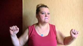 """Зина Нестеркина. """"Глухой водитель"""""""
