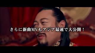 インタビューの全容はhonto+LP(8月号)から!⇒http://honto.jp/articl...