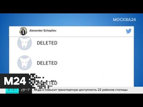 Соцсети отреагировали на отставку правительства серией мемов - Москва 24
