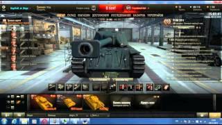 Как создать твинк и получить премиум танк 8 уровня World Of Tanks(Жду отзывов стоит ли снимать видео., 2015-12-09T13:13:49.000Z)