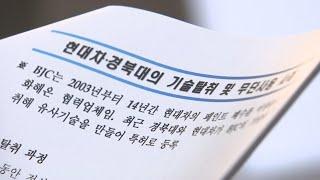 """중소기업 2곳 """"기술탈취 당했다""""…현…"""