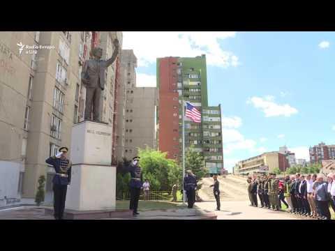 Priština: Američka zastava povodom Dana nezavisnosti