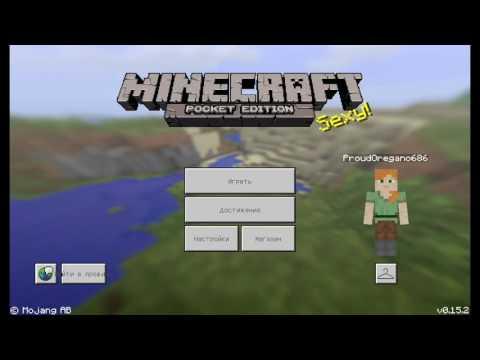 Minecraft Pocket Edition скачать для iPhone, iPad и iPod
