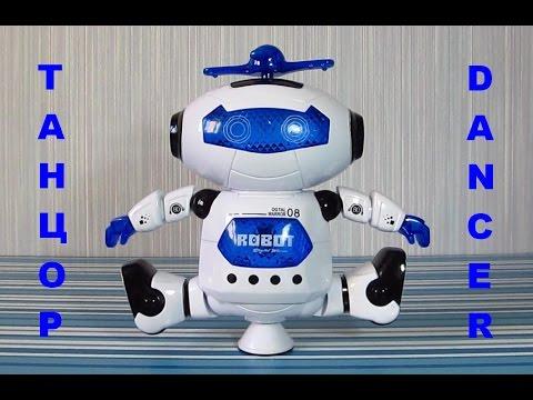 Видео: Танцующий робот Распаковка робота танцора Игрушка для детей