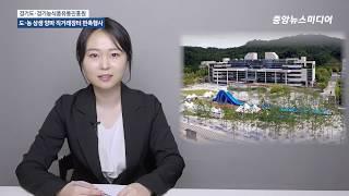 경기도 양파 농가 돕기 '도·농 상생 양파 직거래장터 …