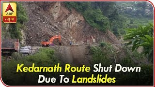 Many Vehicles Stuck as Kedarnath Route Shut Down Due To Landslides | ABP News