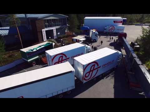 Ahola Transport Open Doors event 9.9.2016 Aerial view
