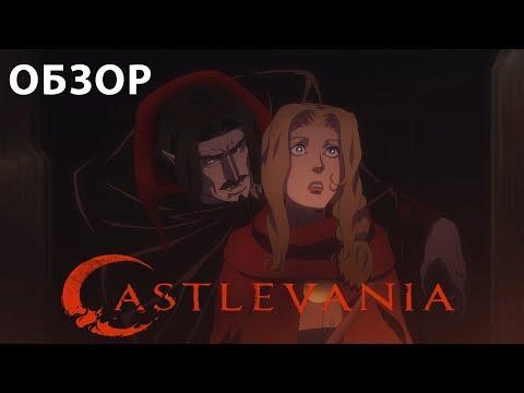 кино вампиры все фильмы