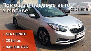 видео Выбор первого автомобиля с пробегом по цене и параметрам. Как выбрать свою первую машину.