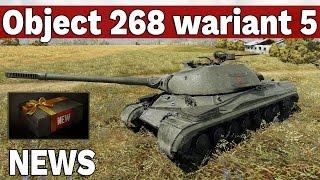 Object 268 wariant 5, Misje i Polskie Czolgi - News | WOT