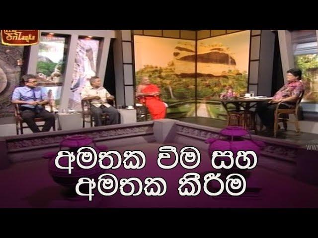 Doramadalawa - (2020-09-21) | ITN